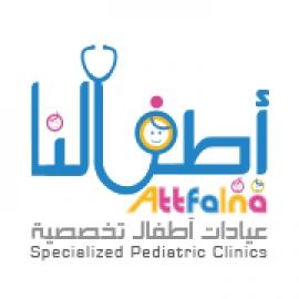 Atfalna Clinics