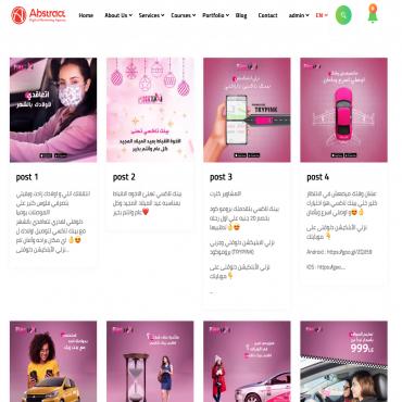 Abstract Digital Marketing